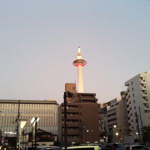 秋の奈良・京都の旅[3]:京都到着!