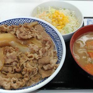吉野家の株主優待券で牛丼~:17.11.11