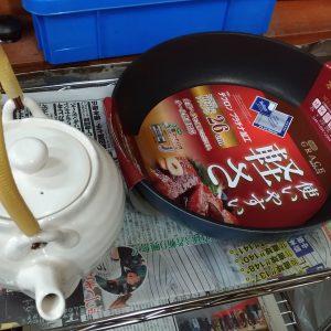 調理の新アイテム!!