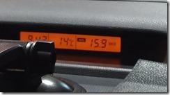 燃費記録:17.11.15
