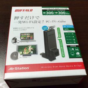 Amazon注文!:WLI-UTX-AG300/C