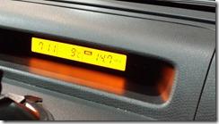 P_20171223_185349_vHDR_Auto