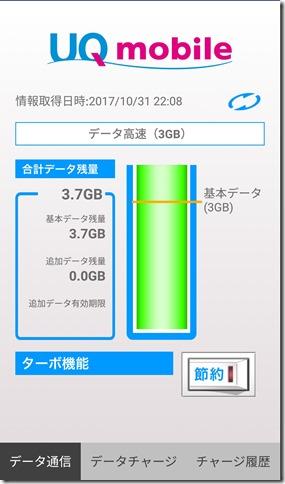 Screenshot_20171031-220849
