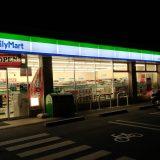 「サークルK 静岡産女店」リニューアルオープン!:18.01.24