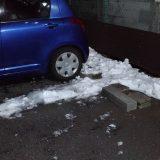 東京で見る雪はこれが・・・ in 2018 Jan