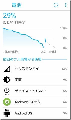Screenshot_20171229-092537