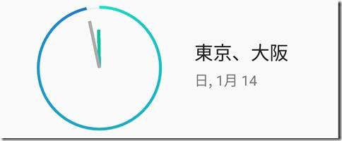 Screenshot_20180114-235855