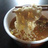 カインズ ノンフライ麺 味噌ラーメン