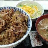 吉野家の株主優待券で牛丼~:18.02.17