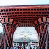 北陸旅道中2018:金沢駅/武家屋敷跡/西茶屋街