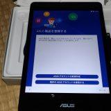 タブレット購入!!「ASUS ZenPad 3 8.0」