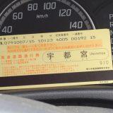 【貴重な体験!?】高速道路の一般レーンを素通りした場合・・・