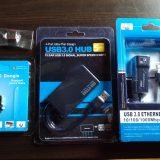 USBの買い物いろいろ~~