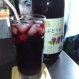 昇仙峡で買ったアサヤのぶどう液
