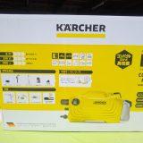 購入!!ケルヒャー 高圧洗浄機 「K2クラシック プラス」