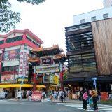 横浜中華街 in 2018 September
