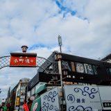 小町通り|神奈川探索旅行