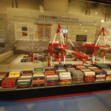 名古屋海洋博物館・展望室|名古屋・イルミネーションツアー2018