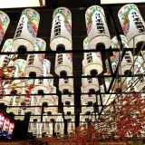 大須商店街|名古屋・イルミネーションツアー2018