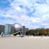 名古屋市科学館がある白川公園|名古屋・イルミネーションツアー2018