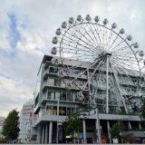 サンシャインサカエ|名古屋・イルミネーションツアー2018