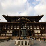 最後の訪問地「奈良公園・東大寺」|旅する平成最後の年末年始!