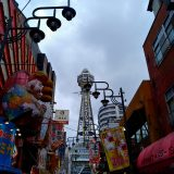 遂に初めて「通天閣」登った!!|旅する平成最後の年末年始!