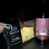日本のワインには山梨有り!?