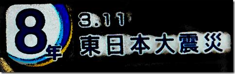 190311