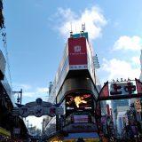 ラストツアーは上野・アメ横|東京桜ツアー2019