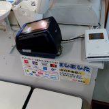 クレジットカード・電子マネー対応!:フードマーケット マム