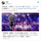 私がよくカラオケで歌う米津玄師の曲・ベスト5