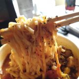 【カップ麺】カップヌードル イタリアントマト