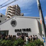 エグザイルの聖地・中目黒❗|東京飲み歩き旅2019