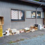 4日目:処分品を車庫の外へ!|「令和」大掃除・大処分!