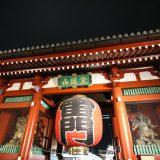夜の上野・アメ横と浅草をぶらり歩き~|東京浅草旅物語2019