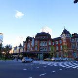 東京駅~皇居外苑~日比谷~銀座~築地|東京浅草旅物語2019