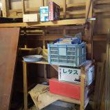 5日目:車庫の断捨離!|「令和」大掃除・大処分!