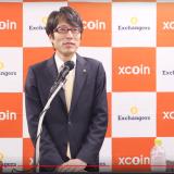 日本発!最強XCOIN(エクスコイン)を目指す竹田恒泰氏の会見概要