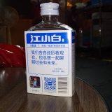 中国酒スピリッツ 江小白(ジャンシャオバイ) 100ml 40度