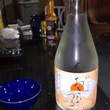 日本酒:「翁鶴」