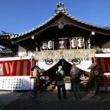 日本最古の温泉・道後温泉へ❕|れいわ・しまなみの旅[愛媛編]