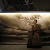 「高知県立坂本龍馬記念館」と「わんぱーくこうち」|れいわ・しまなみの旅[高知編]