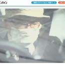 上級国民・飯塚幸三被告の主張は信じられるのか?
