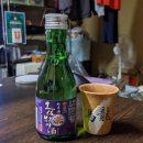 高知の日本酒:土佐牡丹酒