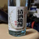 四国の焼酎:青い国 四国 宮の舞 本格焼酎ミニセット【清酒焼酎】