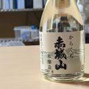 群馬・赤城の日本酒:近藤酒造 夏の赤城山 辛口本醸 辛口 180ml