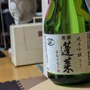 岐阜の日本酒:渡辺酒造 日本酒 蓬莱 純米吟醸 家伝手作り 300ml 飛騨