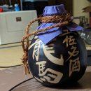 高知の日本酒:菊水酒造 土佐名酒 龍馬 540ml