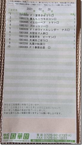 PXL_20210316_004216924